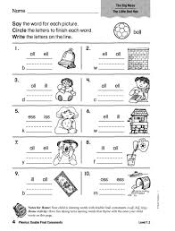 phonics double final consonants worksheet lesson planet 1st
