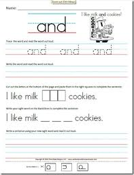 free kindergarten sight word worksheets confessions of a
