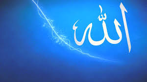 wallpaper for desktop images 50 islam wallpapers top ranked islam wallpapers pc gr72 high