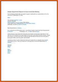 sample phone app business plan cover letter pdf sample