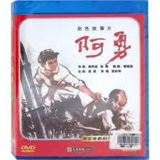 china chinese dvd movies china chinese dvd movies shopping guide