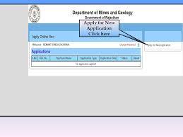 mandatory information required for user u0027s registration