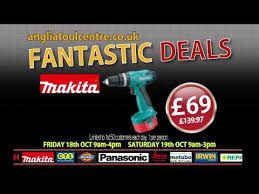 anglia tool centre trade show advert youtube
