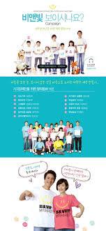 christian couture si鑒e social 2012 05 글목록 2 page 서울나그네의대한민국은하나 coreaone