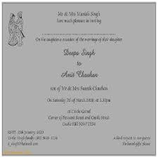 Hindu Wedding Invitations Wording Wedding Invitation Best Of Hindu Wedding Invitation Format In