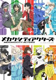 Seeking Vostfr Mekaku City Actors Saison 1 Anime Vf Vostfr