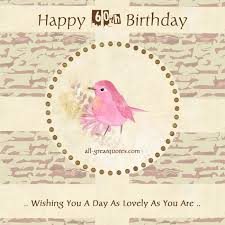 free 60th birthday cards happy 60th birthday birthday wishes