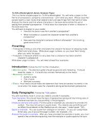 Book Report On To Kill A Mockingbird To Kill A Mockingbird Quotes And Page Numbers Quotesgram