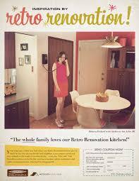 Bathroom Remodel Magazine The Hard Way Award