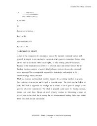case study competition presentation argumentative essay mind