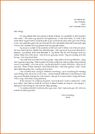 sample recommendation letter for friend images letter samples format