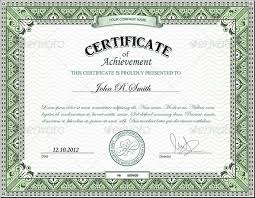 7 best images of islamic conversion certificate muslim convert