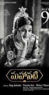 amazon com great bazaar vijaya mahanati 2018 imdb
