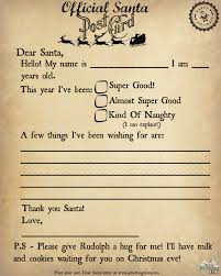 old writing paper template help your kiddos write to santa printable santa letter dear santa letter template at jetsettingmom com