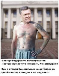 Судья КСУ: Решение суда подорвало основы конституционного строя и никак не влияет на необходимость избрать мэра Киева - Цензор.НЕТ 5992