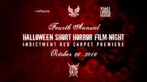 halloween horror nights discount codes seraph films news 2016 seraph films
