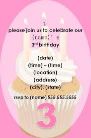 third birthday party invitation for