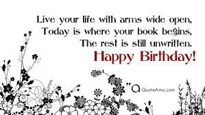 Happy Birthday Wisdom Wishes Happy Birthday Video Wishes And Messages Quote Amo