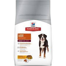 hills science diet canine large breed dry 38 5 lb