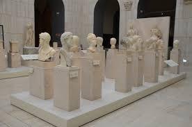 Museu Arqueológico de Espanha