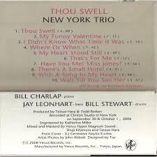 thou swell new york trio mp3 buy full tracklist