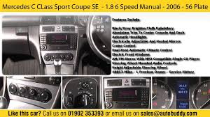 mercedes c class sport coupe se 1 8 6 speed manual 2006 56