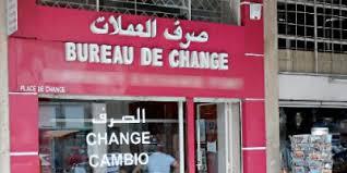 bureau de change meilleur taux ouvrir un bureau de change une affaire toujours rentable lavieeco