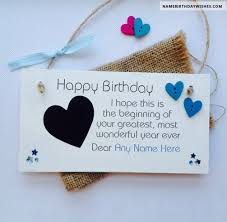 this is the birthday card card messages for friends with name