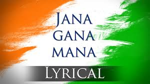 salute to the nation i love my india pinterest national