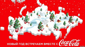 maps crimea russia cola wars coke stirs outrage with map showing crimea as russian