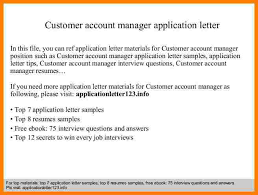 6 account manager introduction letter introduction letter