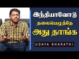 Meme Video Creator - how i create video memes memes creator udayedits uday bharathi