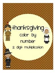 thanksgiving 2 digit multiplication color number pepper u0027s picks