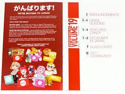Community Coupons Coupons You Can January 2017 Japan Crate Review Coupon The Homespun Chics