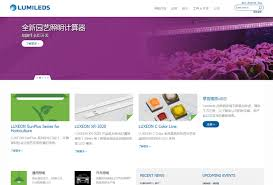 lumileds launches chinese website with sleeker design and richer