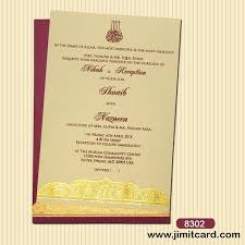 catholic wedding invitation 51 best wedding invitation cards images on wedding