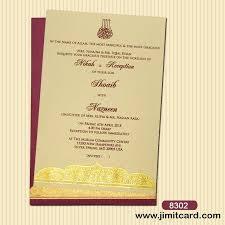 catholic wedding invitation 51 best wedding invitation cards images on wedding