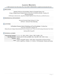 Pre Med Resume Sample by Engineering Resume Examples Resume Professional Writers