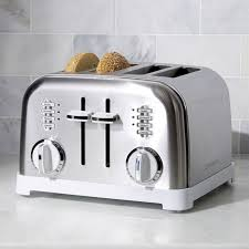 Toaster Brands Toasters And Toaster Ovens Crate And Barrel