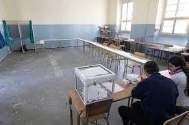 les bureaux de vote elections locales 2017 faible affluence dans les bureaux de vote