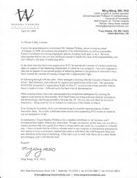brilliant ideas of sample recommendation letter for md with free