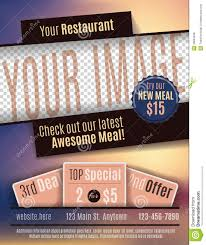 advertising template free restaurant flyer advertisement template stock vector image 49803946 advertisement coupon design flyer restaurant template