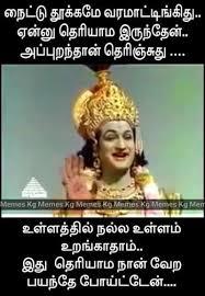 Tamil Memes - tamil memes latest content page 52 jilljuck paal kova