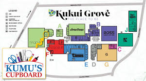 Colorado Mesa University Map by About Us Kumu U0027s Cupboard