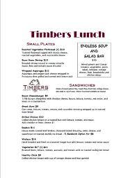 martini bar menu timberlake hotel timbers restaurant