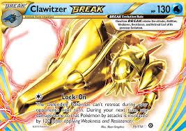 clawitzer steam siege sts 35