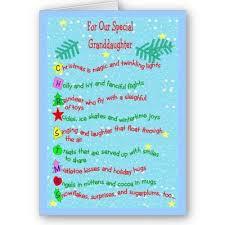 funny christmas poems funny christmas poems funny christmas and