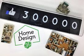 home design brand home design 3d official home