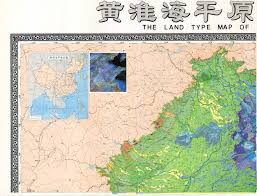 North China Plain Map by National Soil Maps Eudasm Esdac European Commission
