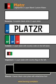 Custom Flag Maker 391 Best License Plate Maker Images On Pinterest Licence Plates